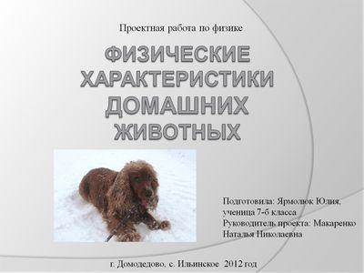 http//makarenko-nn.ru/dsn/12/9e/001/28.jpg