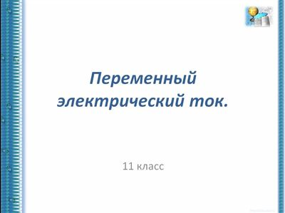 http//makarenko-nn.ru/dsn/79/9b/001/3.jpg