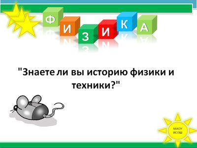 http//makarenko-nn.ru/dsn/d0/09/001/4.jpg