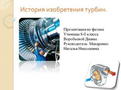 http//makarenko-nn.ru/dsn/d0/09/002/4.jpg