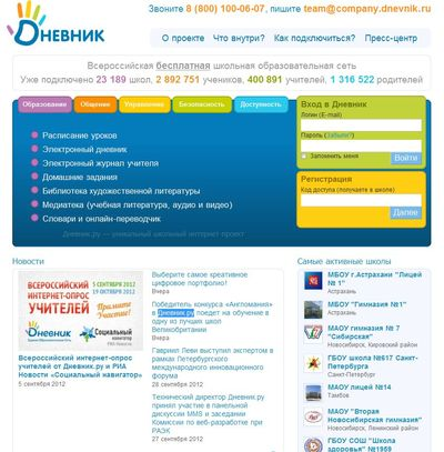 http//makarenko-nn.ru/dsn/f3/cc/002/1.jpg