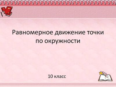 http//makarenko-nn.ru/dsn/f3/cc/004/1.jpg